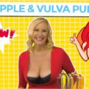What is a Vulva Pump?